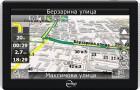 GPS навигатор Treelogic TL-7001BGF AV