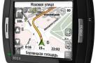 GPS навигатор Voxtel Carrera X353