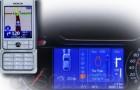 Ford выпускает инновационную гибридную телефонно/панельную навигационную систему.