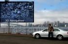VW разработал на базе Intel автомобильный информационно-развлекательный PC.