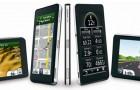 Подробности о новой линейки Garmin — nuvi 3700