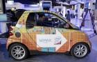 Для автомобилей Smart, Intel представила «черный ящик»