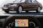 Mercedes-Benz выбирает Intelematics в качестве источника данных о дорожном трафике на территории Австралии