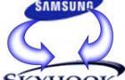 Skyhook Wireless выбирает Samsung для своих сервисов LBS