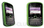 Motorola выпустила экологичный телефон с GPS