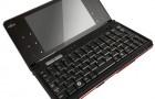 Ноутбук Fujitsu LifeBook UH900 со встроенным GPS приемником
