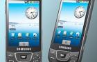 Samsung вступил в клуб Android