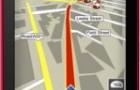Apello будет заниматься GPS навигацией для Sony Ericsson