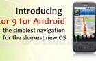 Приложение Destinator 9 GPS появилось в магазине Android Market