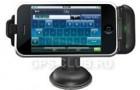 Magellan выпустили автомобильный GPS комплект для iPhone и iPod Touch