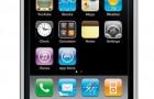 Автомобильное крепление GPS3 для iPhone и iPod.