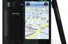TomTom и HTC заключили договор о сотрудничестве