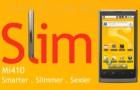 Компания CSL сообщает о выходе смартфона Android SLIM Mi410
