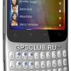 HTC выпустили социальные смартфоны HTC Salsa и HTC Chacha с Facebook
