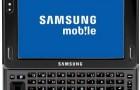 Samsung Mondi — MID с GPS возможностями