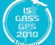 Международный симпозиум по GPS/GNSS 2010