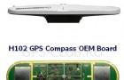 Hemisphere GPS представляет новые GPS продукты: V102 и H102