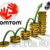 TomTom представляет финансовые результаты четвертого квартала 2010 года
