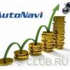 Опубликован финансовый отчет AutoNavi за 4 квартал 2010 года