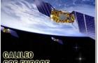 ЕС готовиться к  запуску спутников Galileo этой осенью