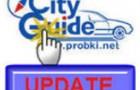 Новая карта Москвы для GPS навигации от СитиГид (City Guide)