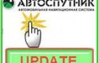 Выпущена единая карта Средней Азии для «Автоспутника»