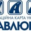 Premium POI: размещение премиум точек интереса на карте Украины «НавЛюкс».