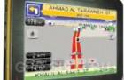 Персональный навигационный GPS сервис в Иордании.