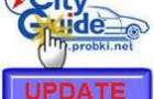 Навигационная GPS программа СитиГИД 3.5 для платформ Windows Mobile и WinCE.