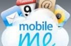 Украденный iPhone нашли благодаря установленной программой Mobile Me
