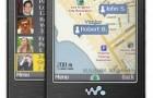 LocatioNet выпустила новую версию amAze GPS