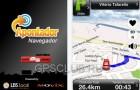 Intrinsyc сотрудничает с Movix, Abril Group и Apontador для запуска навигационной системы Destinator 9 для iPhone в Бразилии