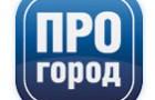 Очередное обновлении карт «ПРОГОРОД» от 29.06