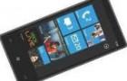 Разработчики планируют выпускать геолокационные игры для Windows Phone 7 и Xbox Live