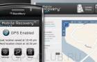 Verizon запускает сервис Mobile Recovery