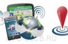 Verizon и TCS запускают LBS Developer Kit