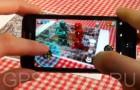 Qualcomm представляет Augmented Reality для разработчиков приложений под Android