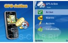 Приложение GPS-Action v1.2 для платформы Symbian