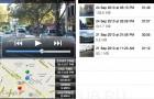 Приложение DashCam для iPhone: «черный ящик» для вашей машины