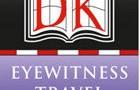 Интерактивные путеводители для iPad от DK