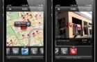 iPhone GPS: Localscope 1.1 интегрирован с MobileNavigator от Navigon