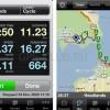 Cyclemeter 5.0: GPS приложение для iPhone