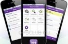 Monster: приложение под iPhone для поиска вакансий