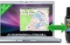 Вышла новая версия программы MacGPS Pro 9.0