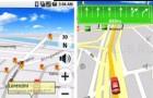 Movix будет продавать навигационное ПО компании Intrinsyc в Латинской Америке