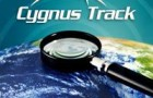 ThinkGeo выпустила обновленную версию своего решения Cygnus Track для GPS трекинга.