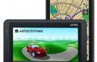 GPS-трекер на основе программы «Автоспутник» и online-сервиса GPS-мониторинга GPShome.ru