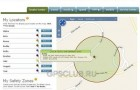 Запуске новой возможности – Locate Assist от компании Zoombak
