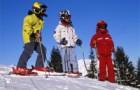 Alpine Meadows и Homewood добавляют возможность GPS слежения