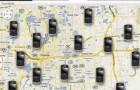 ShadowOps GPS запускает новое трекинг приложение для BlackBerry